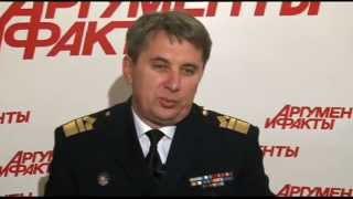 Открытие сезона речной навигации в Москве