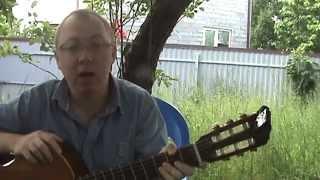 Урок гитары (большой палец левой руки)