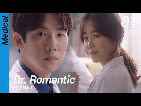 [CC/FULL] Dr. Romantic EP01 (1/3) | 낭만닥터김사부