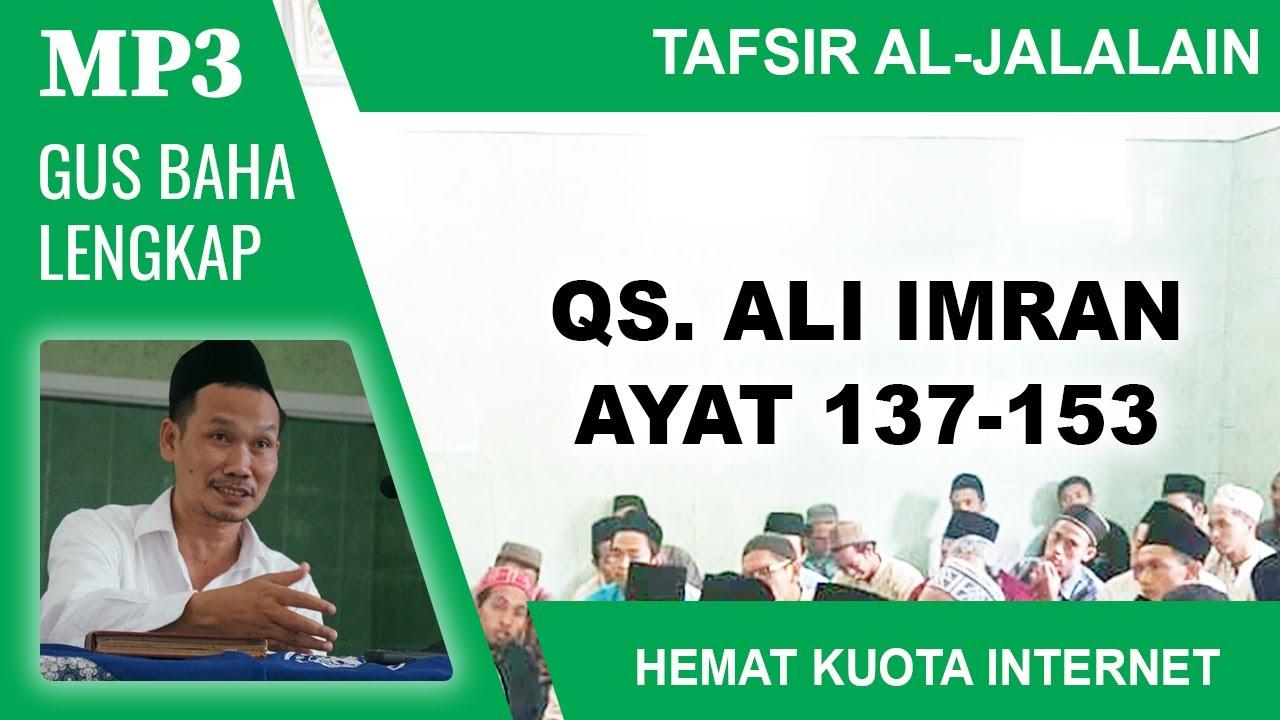 MP3 Gus Baha Terbaru # Tafsir Al-Jalalain # Ali Imran 137