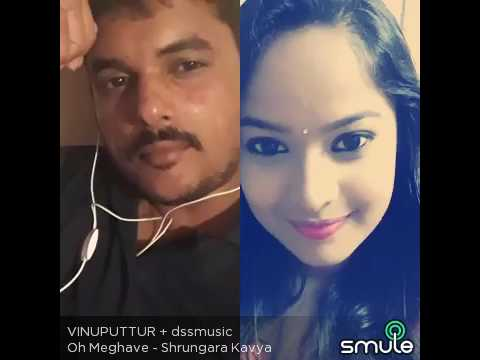 Oh meghave song from Vinod Acharya Puttur and Shwetha devanahalli..