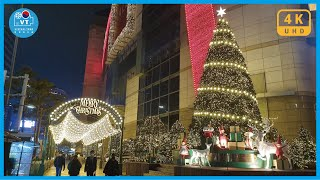 〖4K〗[Christmas Special] Myeong…