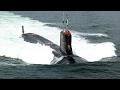 ревун подводной лодки
