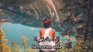 زال الشر - أغنية تركية ذات لحن رائع مترجمة - Bengü - Geçmiş Olsun مترجمة