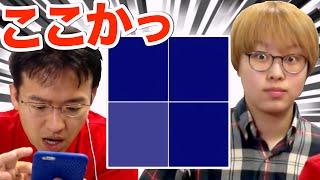 違う色を見抜け!シンプルだけど難しい色彩感覚テスト「シキタン」 thumbnail