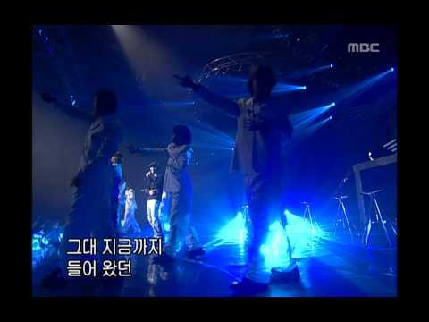 음악캠프 - 5tion - More than worlds, 오션 - 모어 댄 월드, Music Camp 20020309