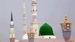 latest Naat Best Naat Sarkar e Ghous e Azam by Owais Raza Qadri