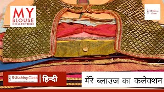 Cover images My Blouse Designs Collection, Model blouse gala back neck design, Blouse design, Blouse designs,
