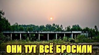 ЗАБРОШЕННАЯ ВОЕННАЯ ЧАСТЬ № 73408.ЖУТКОЕ МЕСТО(СТАЛК)/abandoned military base in Russia(eng sub)
