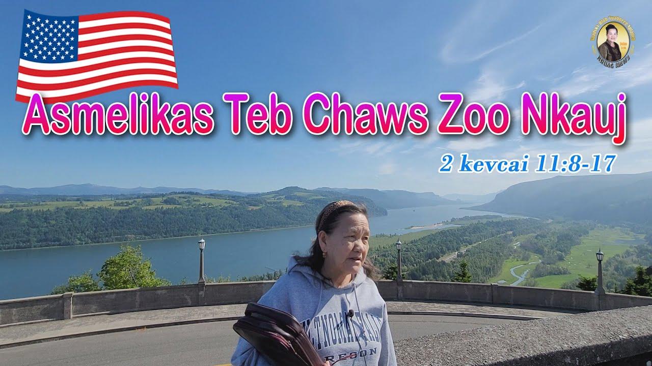 Amelikas Teb Chaws Zoo Nkauj (2 Kevcai 11:8-17) | Nruag Hawj