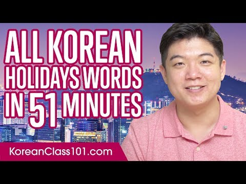 Learn ALL Korean Holidays in 51 Minutes