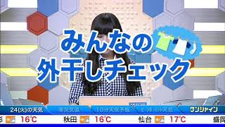 SOLiVE24 (SOLiVE サンシャイン) 2017-10-24 08:30:38〜 thumbnail