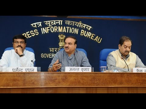 Joint Press Conference by Union Ministers on Revival of closed fertilizer projects