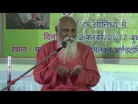 Basics of Meditation by Brahmarshi Patriji, Rajnandgaon, 22nd Feb, 2017