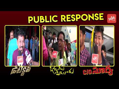 Okkadu Migiladu, Detective, C/O Surya Movies Public Talk & Review || YOYO Cine Talkies