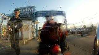 Туристическая поездка на мотоциклах в Крым 2013