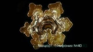 Великая тайна воды документальный фильм HD Обрезка2 01