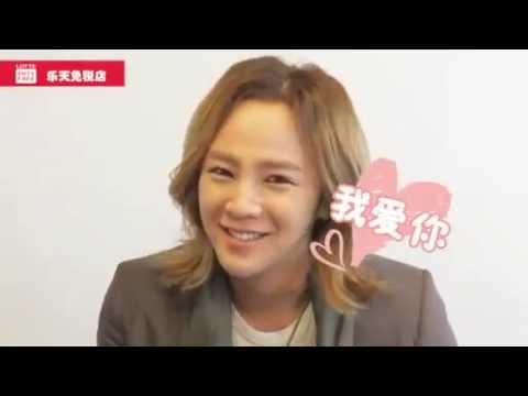 Lotte Duty free Jang Keun Suk message