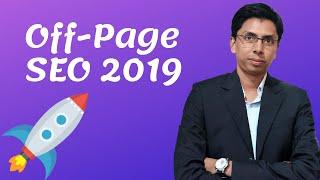 Off-Page SEO 2018 | অফ-পেজ এসইও | SEO Bangla Tutorial by Md Faruk Khan