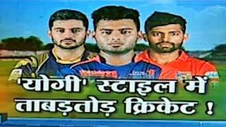 IPL 2017: Top performers of IPL 10 Stars Knocking the Door of National Team | Cricket Ki Baat
