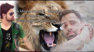 Daf Track - Ik khawab sunawan - Karaoke - Naat - Rahat Fateh Ali | Presented BY K Production