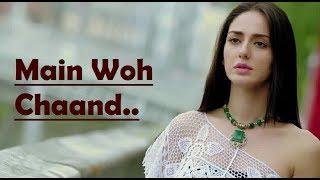 Main Woh Chaand Darshan Raval Lyrics - TERAA SURROOR - Himesh Reshammiya, Farah Karimaee-Translation
