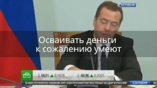 пьяный Медведев за рулем проверил россий...