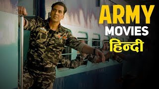 Top 5 Best Indian Army Movies in Hindi | List Portal