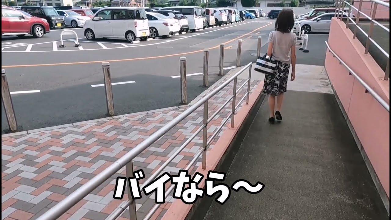 【温泉】天然温泉湯楽部#Private Hot Spring Yuraku club#전세 온천 湯楽 부#私人温泉有乐俱乐部