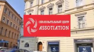 Обучение в Чехии (адаптация к поступлению в Вузы)