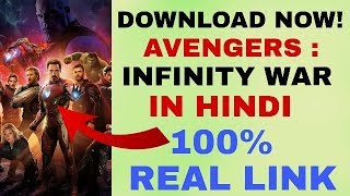 Download Now! Free HD Avengers Infinity War Full movie in Hindi Dubbed 720p Quality 🔥