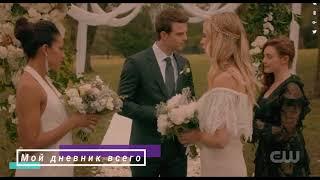 Церемония свадьбы/Первородные 5 сезон 11 серия/ Древние 5х11