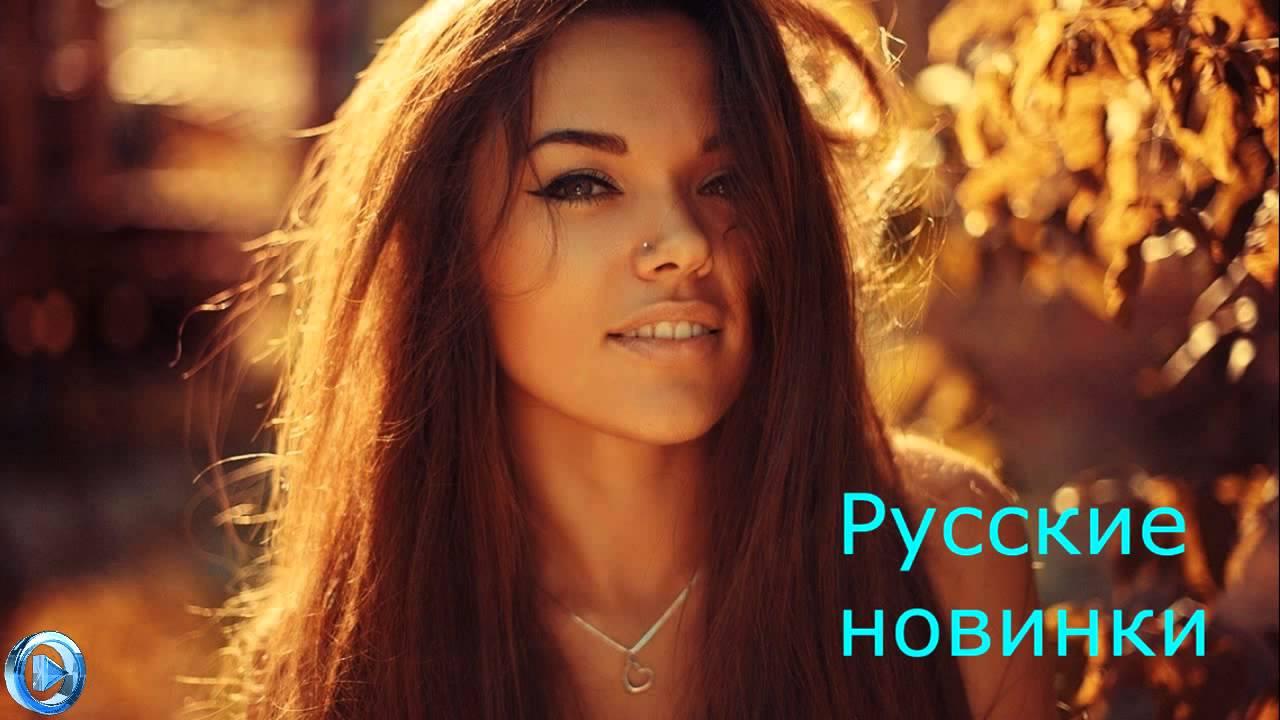 Катя Волкова - Опоздал