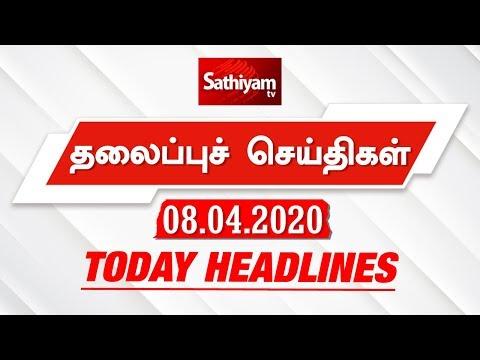 Today Headlines -08