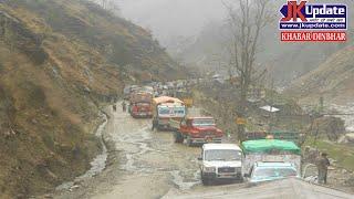 Top 30 news of Jammu Kashmir Khabar Dinbhar 11 Jan 2021