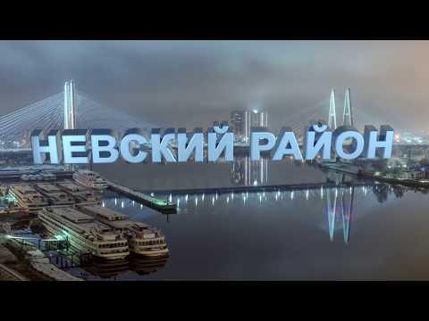 """СПБ ГБУЗ """"Городская поликлиника №8"""""""