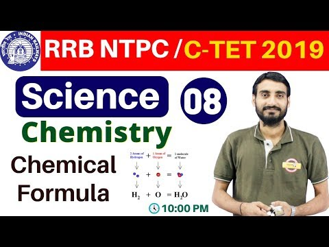 Class 08 |#RRB NTPC / C-TET 2019 | Science (विज्ञान) Chemistry | By Vivek Sir | Chemical Formula