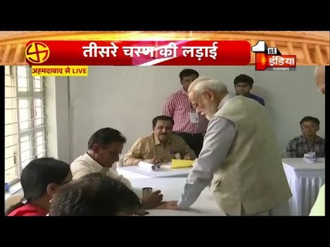 PM Modi Casts His Vote in Ahmedabad, Gujarat