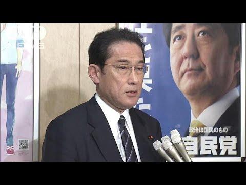 岸田政調会長 韓国に「国際法違反を是正すべき」(19/01/11)
