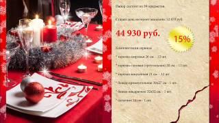 Столовые и чайные сервизы от Posudastyle.ru.wmv(Интернет-магазин посуды www.posudastyle.ru предлагает Вашему вниманию столовые и чайные сервизы из высококачестве..., 2013-01-30T13:59:34.000Z)