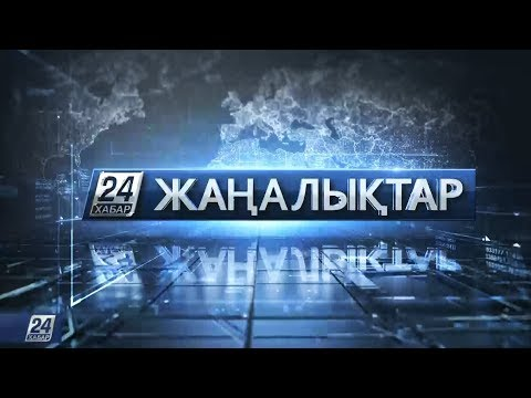 Выпуск новостей 22:00 от 19.05.2020