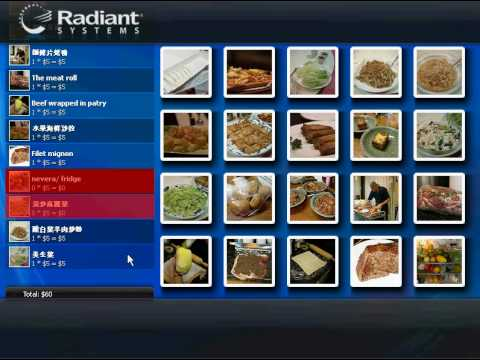 Radiant Pos Modern Ui Frameworks Possibilities Youtube