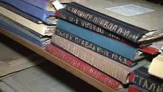 Архив хранит газеты, в которых во время Сталинградской битвы врага «били» метким словом