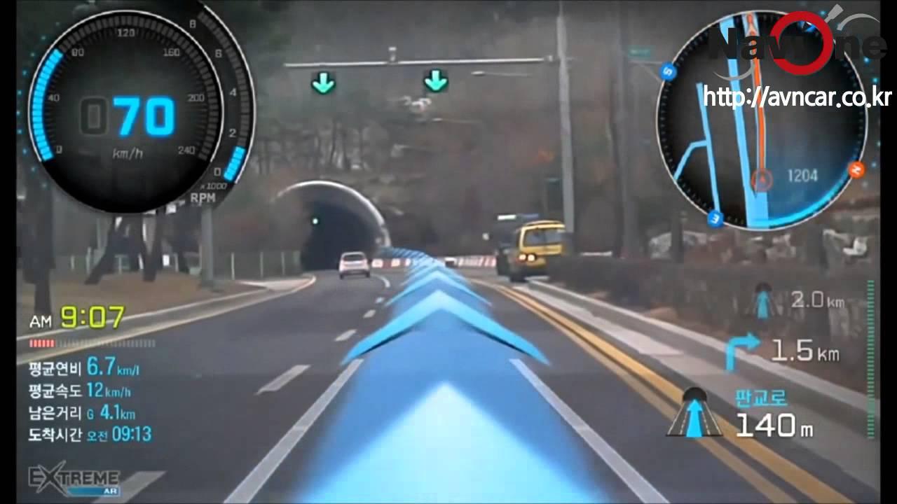 올뉴쏘렌토 네비매립 아이나비 X1 Extreme Ar 네비게이션 블랙박스 후방카메라 옴니뷰