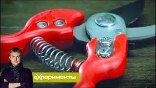 Ножницы. Фильм 2 | EXперименты с Антоном Войцеховским