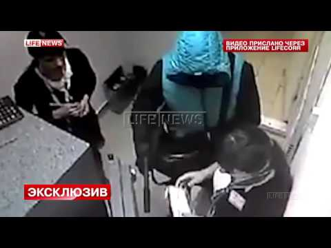 Новосибирск. Адвокат Власов А.Н. - разбойное нападение в Новосибирске на офис сбербанка