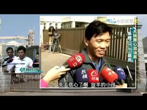 2015.06.06台灣大搜索完整版 廢死…被害人人權在哪? 「身邊熟識的陌生人」是凶手