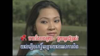 Khmer Karaoke, Pleng Sot, Sne ler phors sothea