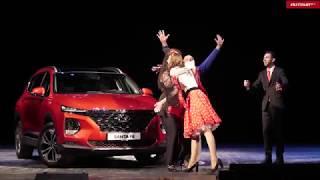 В Киеве презентован Hyundai Santa Fe