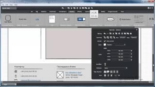 balsamiq - создание страницы представления проектов